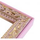 Багетна рама №12 рожева
